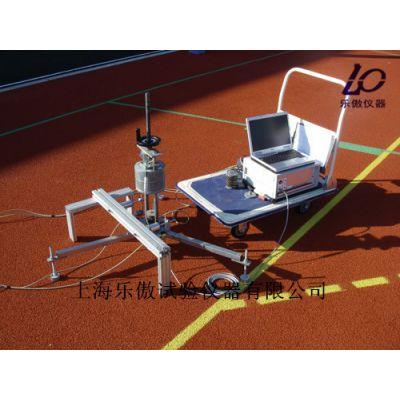 塑胶跑道冲击吸收测试仪 冲击吸收与垂直变形检测仪乐傲仪器