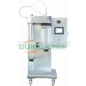 供应小型喷雾干燥机/小型喷雾干燥器/小型喷雾干燥仪