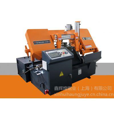 供应供应上海自动带锯床苏州自动带锯床昆山自动锯床