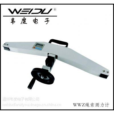 绳索张力仪SEH-10T 20T钢丝绳张力仪 锚索测力计