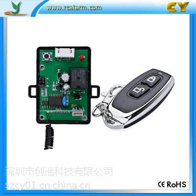 生产销售电动升降器控制器 电动晾衣架控制器 电机正反转控制器