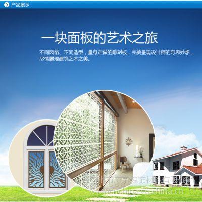 木紋鋁窗花款式廠家定做,鏤空雕刻鋁窗花生產廠家