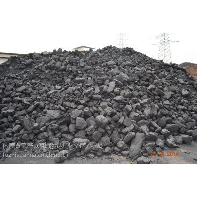 供应三八块煤