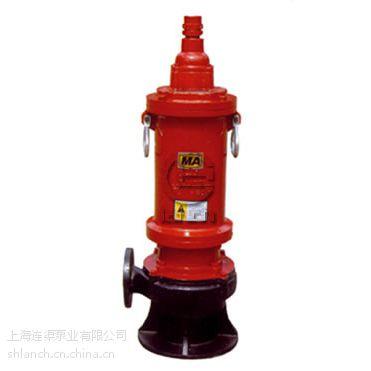 上海连渠泵业 供应BQW矿用型隔爆排污排沙潜水泵