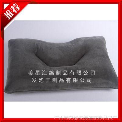 经济实惠       记忆棉u型枕   回弹枕    u型护枕