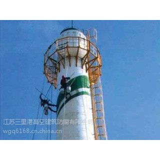 口碑好的烟囱爬梯除锈刷漆防腐公司