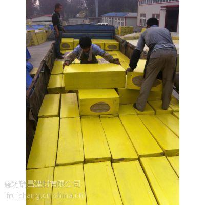 岩棉板 廊坊瑞昌建材有限公司 岩棉制品