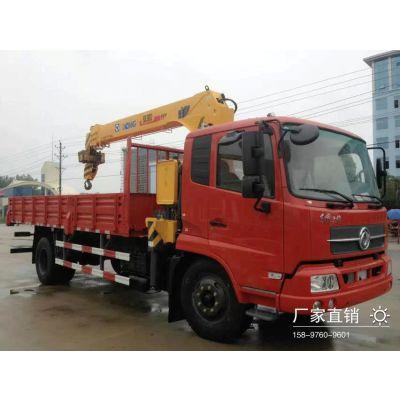 厂家直销东风徐工2吨-12吨随车吊