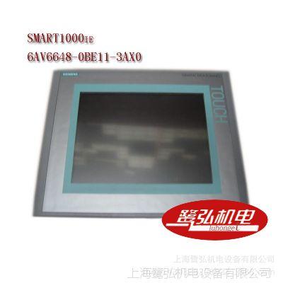 西门子SMART1000ie人机界面10寸触摸屏6AV6648-0BE11-3AX0