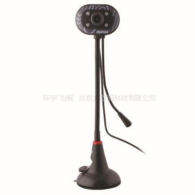 供应环宇飞扬V8高清摄像头 电脑摄像头 无驱摄像头 usb摄像头