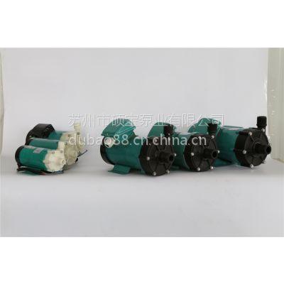 供应塑料PP磁力泵 苏州磁力泵 小型轻便耐腐蚀 您值得拥有