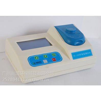 优质尚清环科SQ-C108A经济型COD测定仪,广泛适用于地表水、地下、生活污水和工业废水中化学需氧