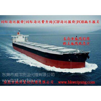 国际海运货运代理液体化工产品专业户 散货拼箱发海运可以发液体化工等敏感货找威洋国际货运专营东南亚航线