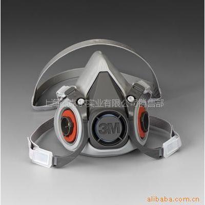 供应3M6200防护面罩 3M防护半面罩