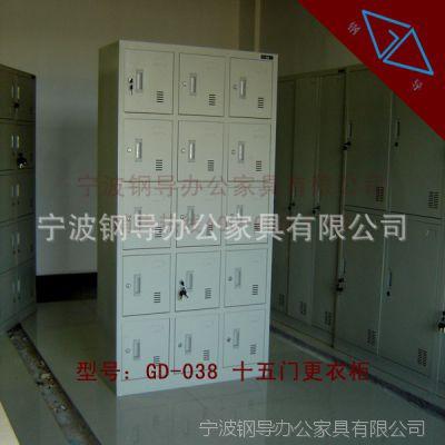 钢导】宁波、余姚、慈溪、丽水更衣柜 员工更衣柜400-006-1708