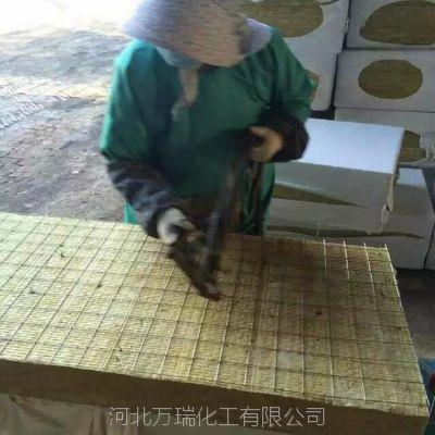 万瑞新型岩棉板价格,杭州@@新型岩棉板岩棉板规格型号