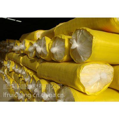 玻璃棉毡 离心玻璃棉报价 供货商玻璃棉