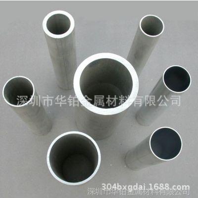 现货供应6061铝管 空心铝管 6061空心铝棒 6061T6铝合金 六角铝棒