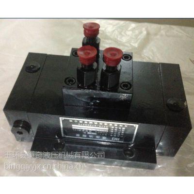 供应泵头、油脂泵头、泵-油泵配件-机械配件(玉环秉奇液压机械公司专业生产销售)