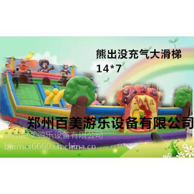 供应江苏大型儿童气垫床熊出没 光头强充气跳床销量