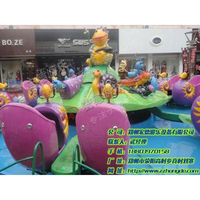 供应蜗牛特攻队 宏德游乐戏水类游乐设备