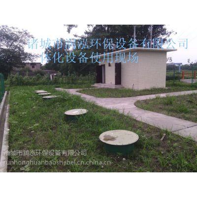 新农村改造生活污水处理设备/环保局指定厂家诸城润泓环保/农村小型生活污水处理设备