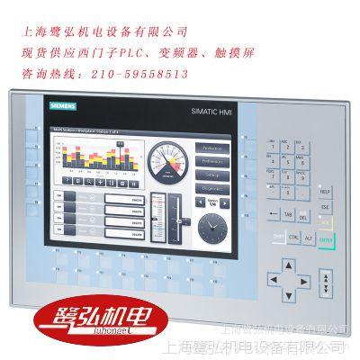 现货供应西门子人机界面 6AV2124-1MC01-0AX0 精智KP1200 12MB