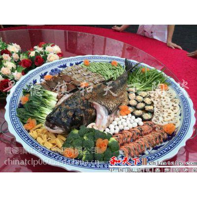 景德镇厂家直销海鲜大盘子酒店卖海鲜专用陶瓷盘子