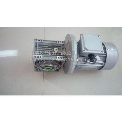 蚌埠玻璃机械大量需求涡轮减速电机NMRV063/50-YS8024-0.75KW