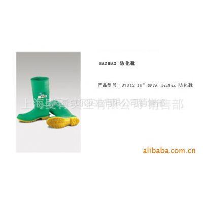 供应防化靴  配防化服使用防化靴可更换缓冲鞋垫    防化靴