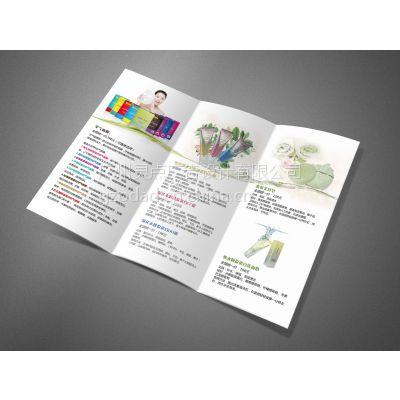 供应产品画册设计 企业画册设计 精美创新画册设计