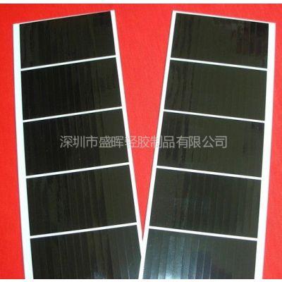 供应专业生产玛拉胶带模切 绝缘胶带 黑色遮光胶带冲型