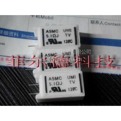 供应内桥温度保险丝A5MC系列 A5MC-5R1J L3.5 ROHS 1.6W 139度现货