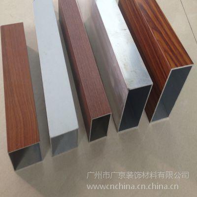 外墻立柱型材鋁方通-外墻造型木紋鋁方管
