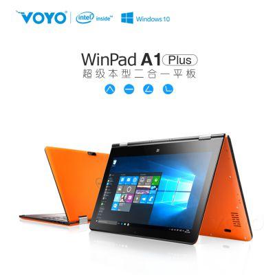 VOYO A1 plus 11.6寸 1920*1080IPS屏 键盘二合一超极本 支持联通电信4G