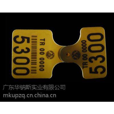 塑料激光打标剂 TPU激光打标剂 彩色外壳打黑字用激光打标粉WNS-LP5B