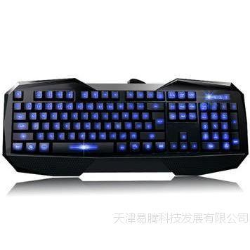 狼蛛八荒蓝色背光游戏键盘USB口 防水设计 网吧使用 原装***