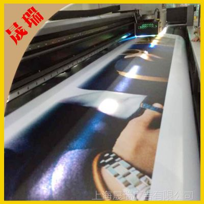 【厂家直销】 专业加工制作 塑料板uv写真打印 uv平面数码打印