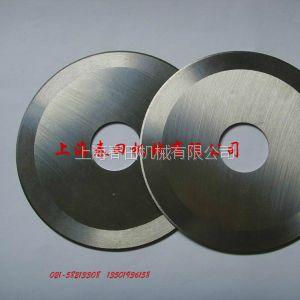 供应分切圆刀片厂家现货直销 分板机刀片 价格实惠 品质保证