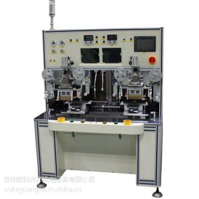 供应苏州小尺寸触摸屏生产设备供应商 左右双头式脉冲热压机