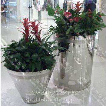 供应不锈钢镜面花盆(SZHP-105)