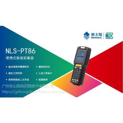 新大陆NLS-PT86数据采集器仓库盘点机手持终端内置盘点进销存管理系统PDA