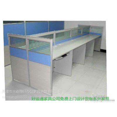 天津屏风办公桌优惠打折,专业屏风办公桌订做,低价屏风办公桌安装