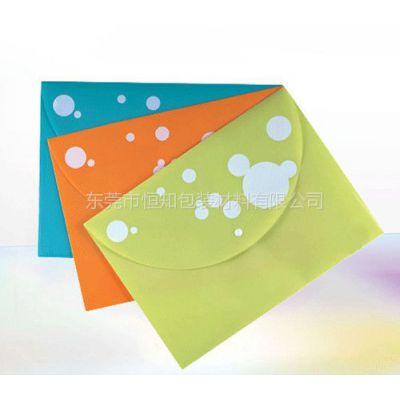 供应文件袋、塑料文件袋订做、PP文件袋印刷订做