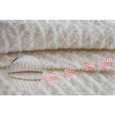 白色斜纹阿尔巴卡羊毛面料 女士大衣面料