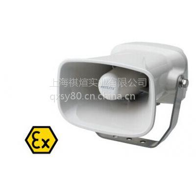 日本PATLITE防爆扬声器EHS-EX