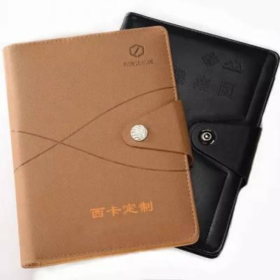 西安会议记录薄厂家定做C101西安会议纪念册定制印刷纸质皮面笔记本加工烫金