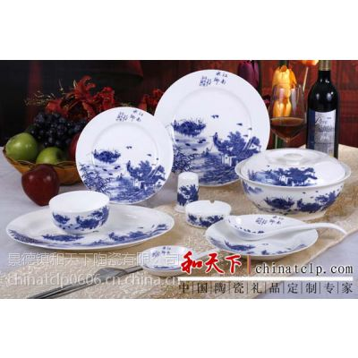 供应景德镇陶瓷餐具 生产陶瓷餐具厂家 陶瓷餐具厂家