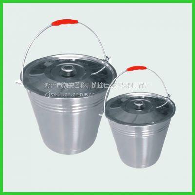 桂佳盛不锈钢带盖大水桶家用提水桶带磁多用桶加厚水桶手提桶