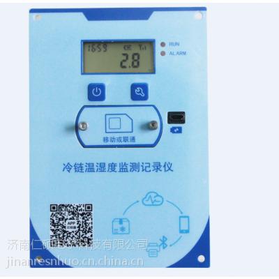 济南仁硕嵌入式保温箱温湿度记录仪